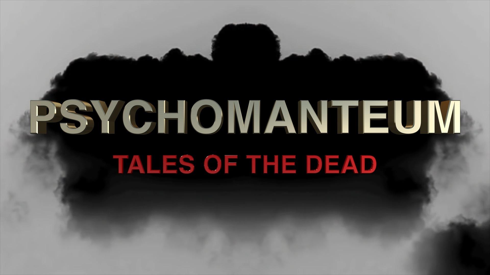 Psychomanteum