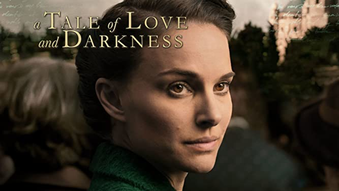 A Tale of Love and Darkness [English Subtitled]