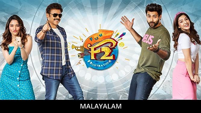 F2 (Malayalam)