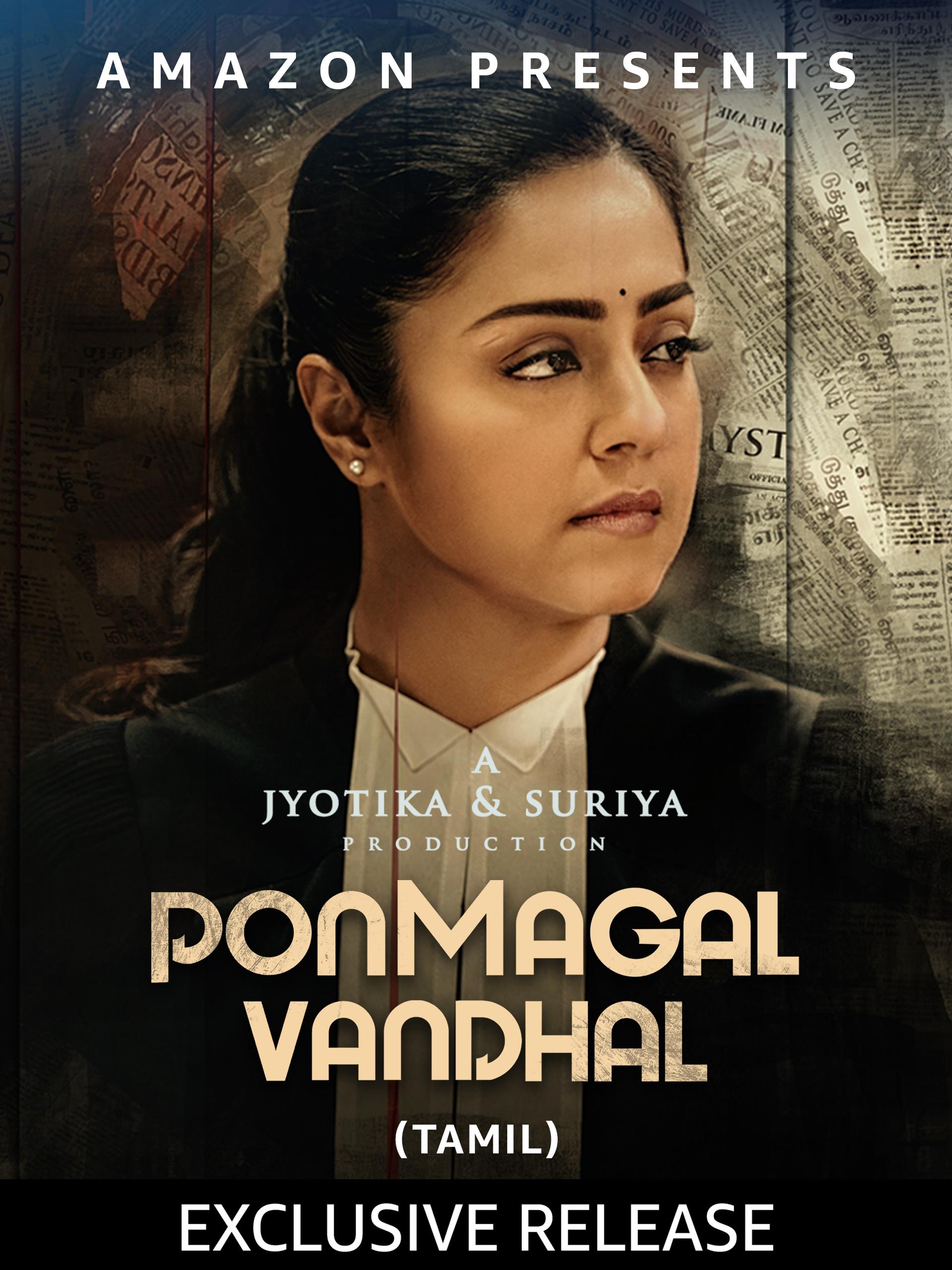 Ponmagal Vandhal (2020) Tamil