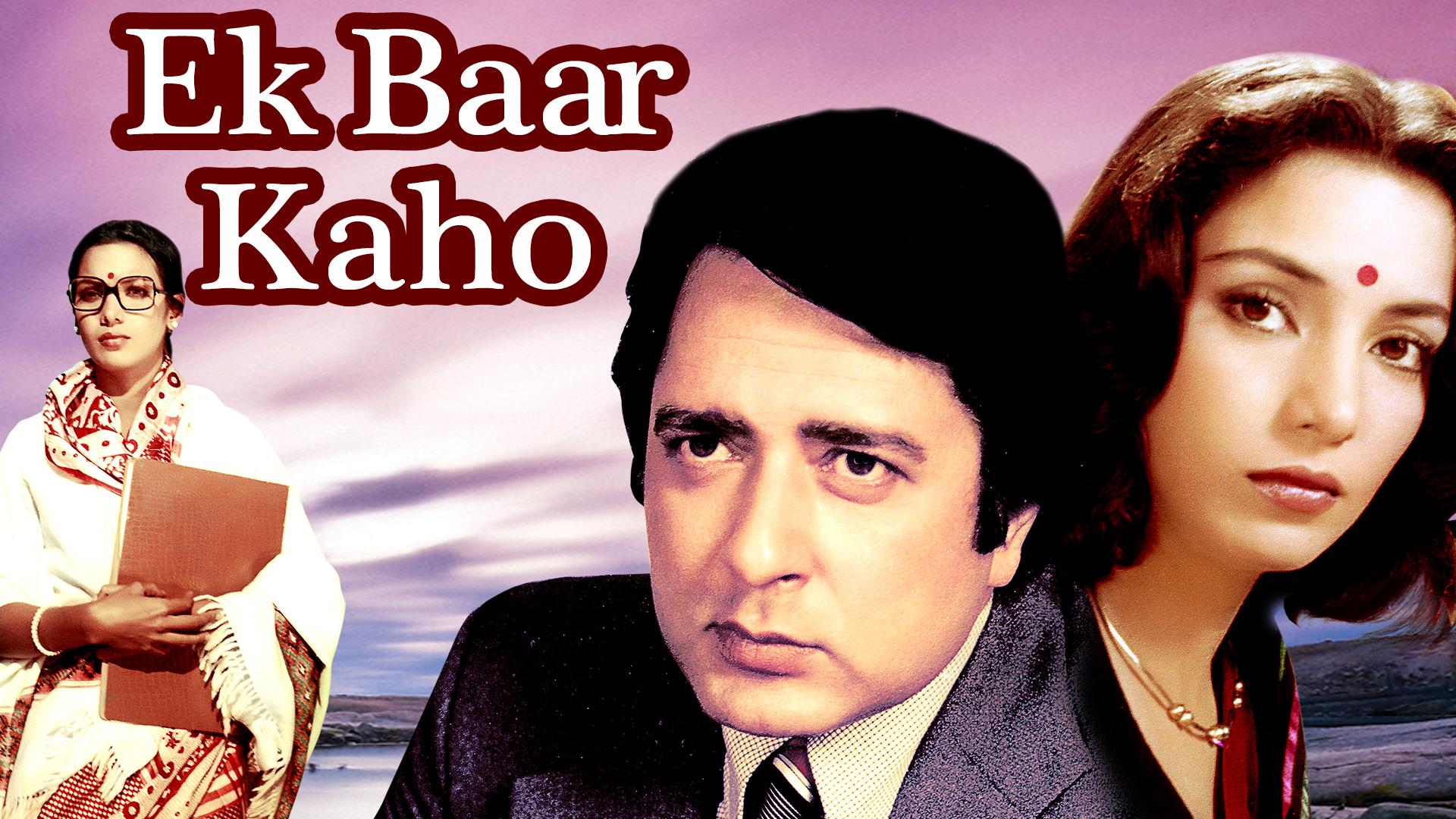 Ek Baar Kaho