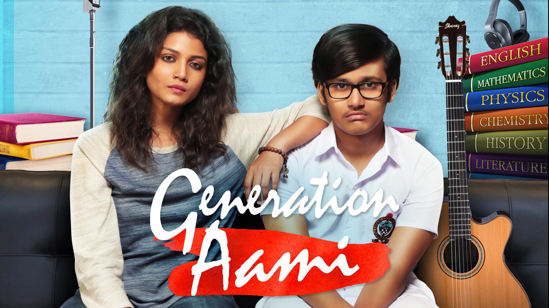 Generation Aami