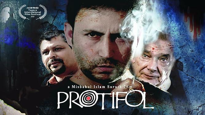 Protifol