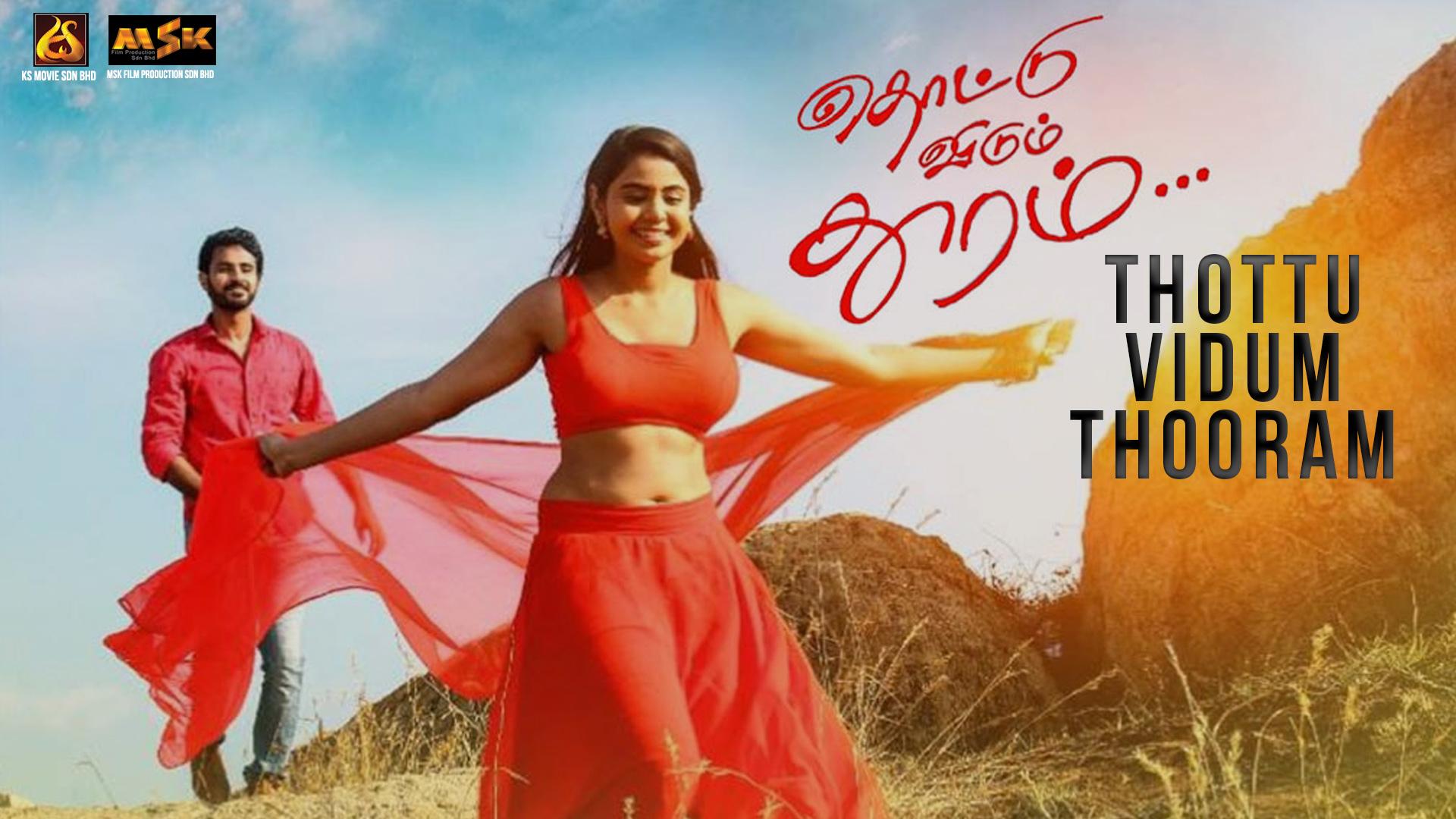 Thottu Vidum Thooram on Amazon Prime Video UK