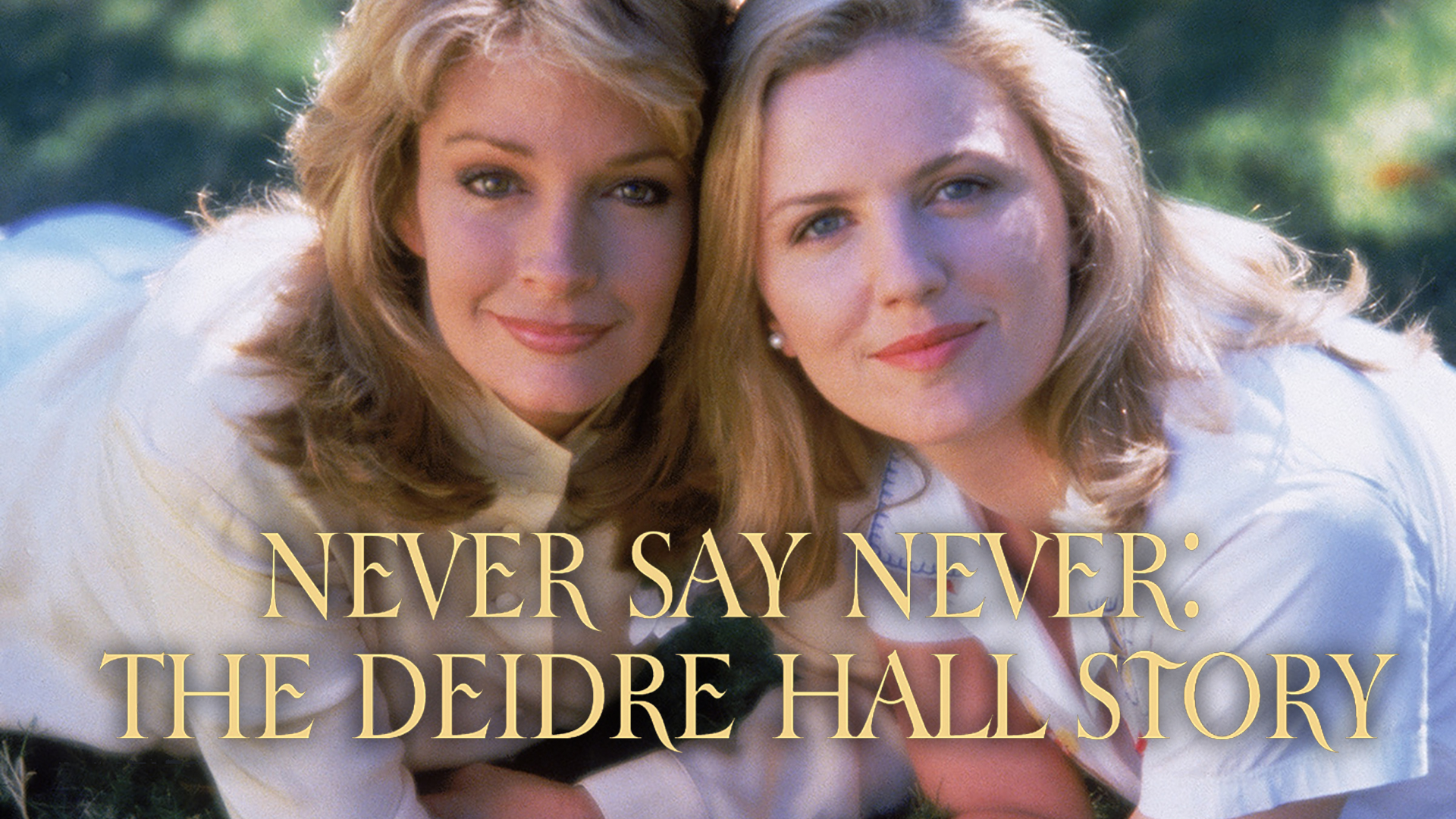 Never Say Never: The Desire Hall Story
