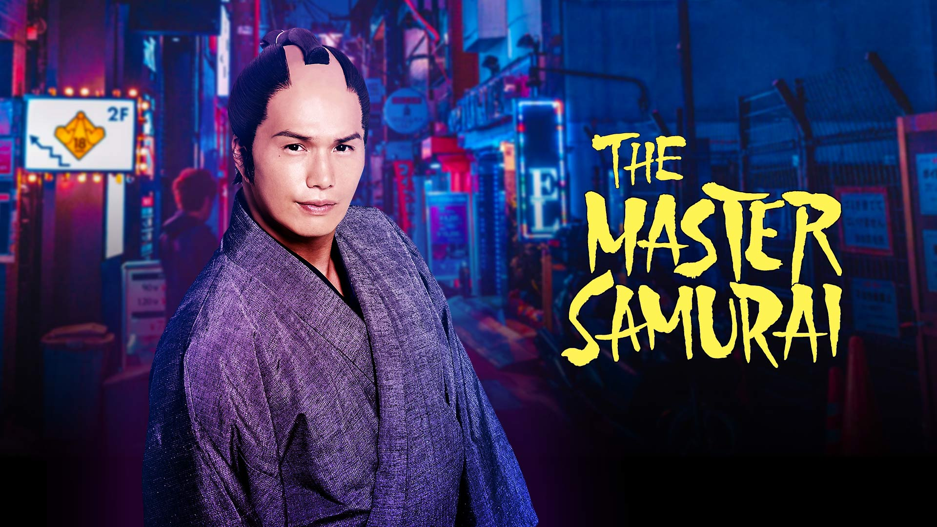 The Master Samurai