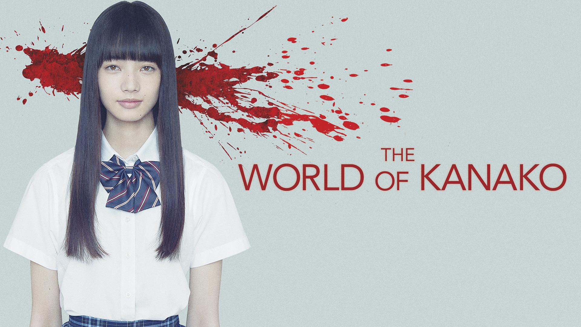 The World of Kanako(English Subtitled)