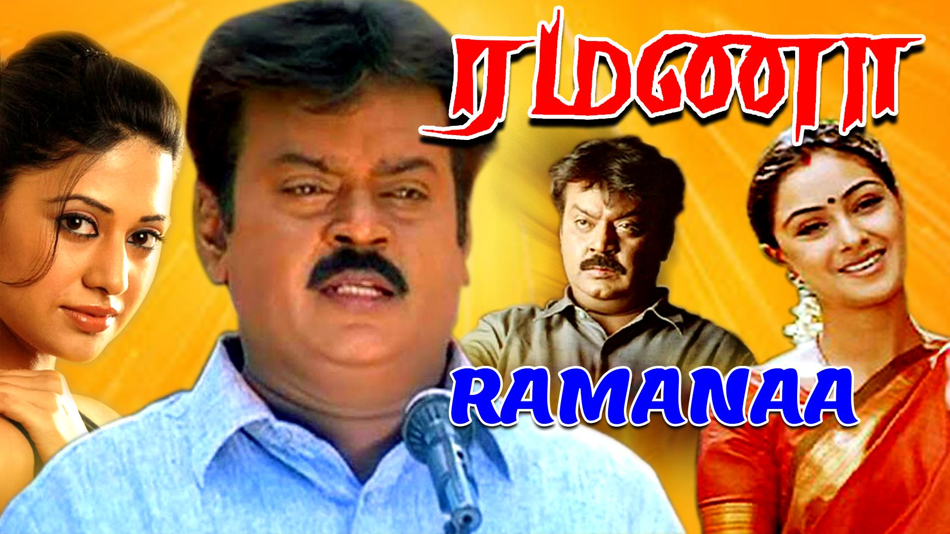 Ramanaa