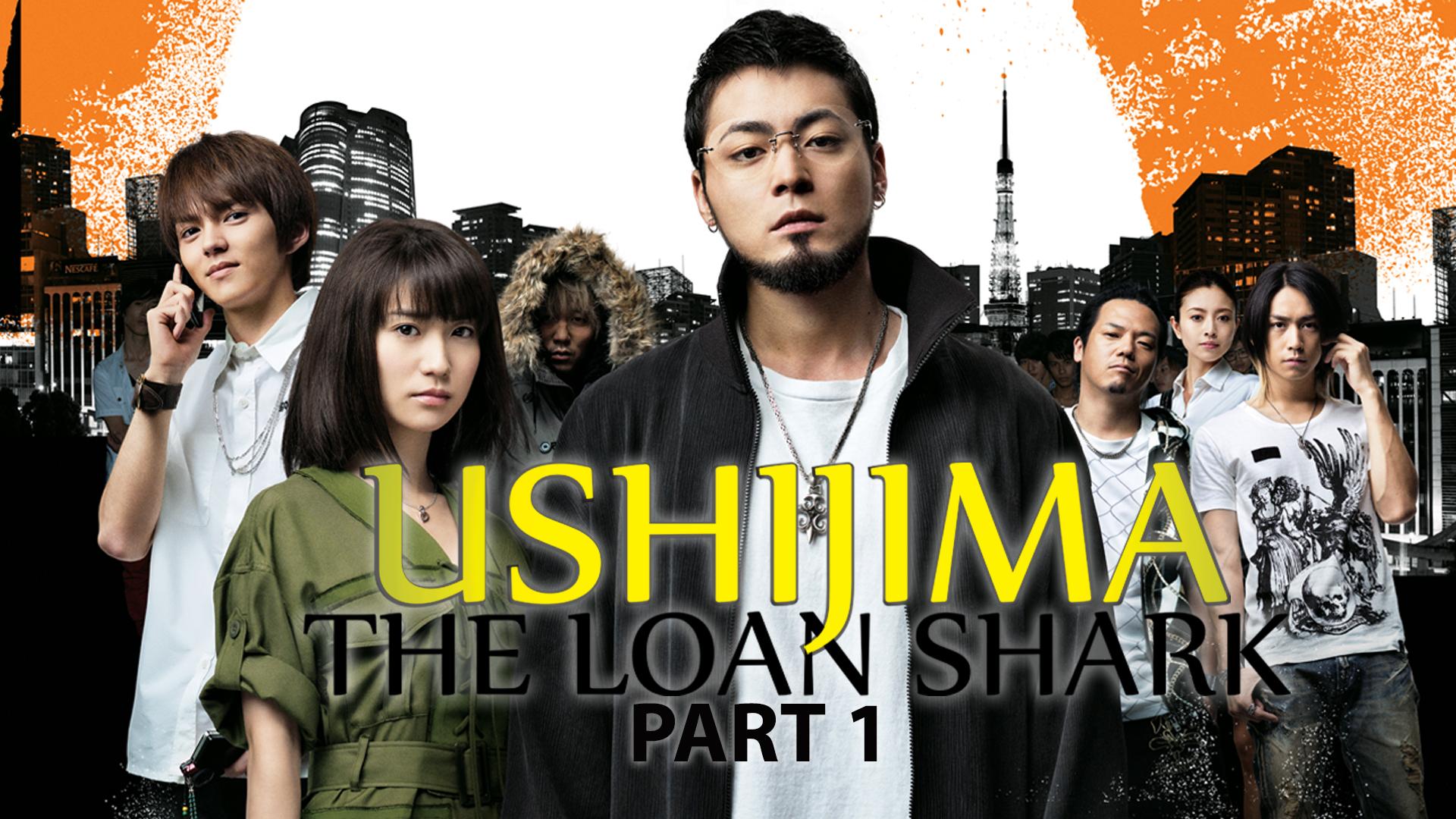 Ushijima the Loan Shark Part 1