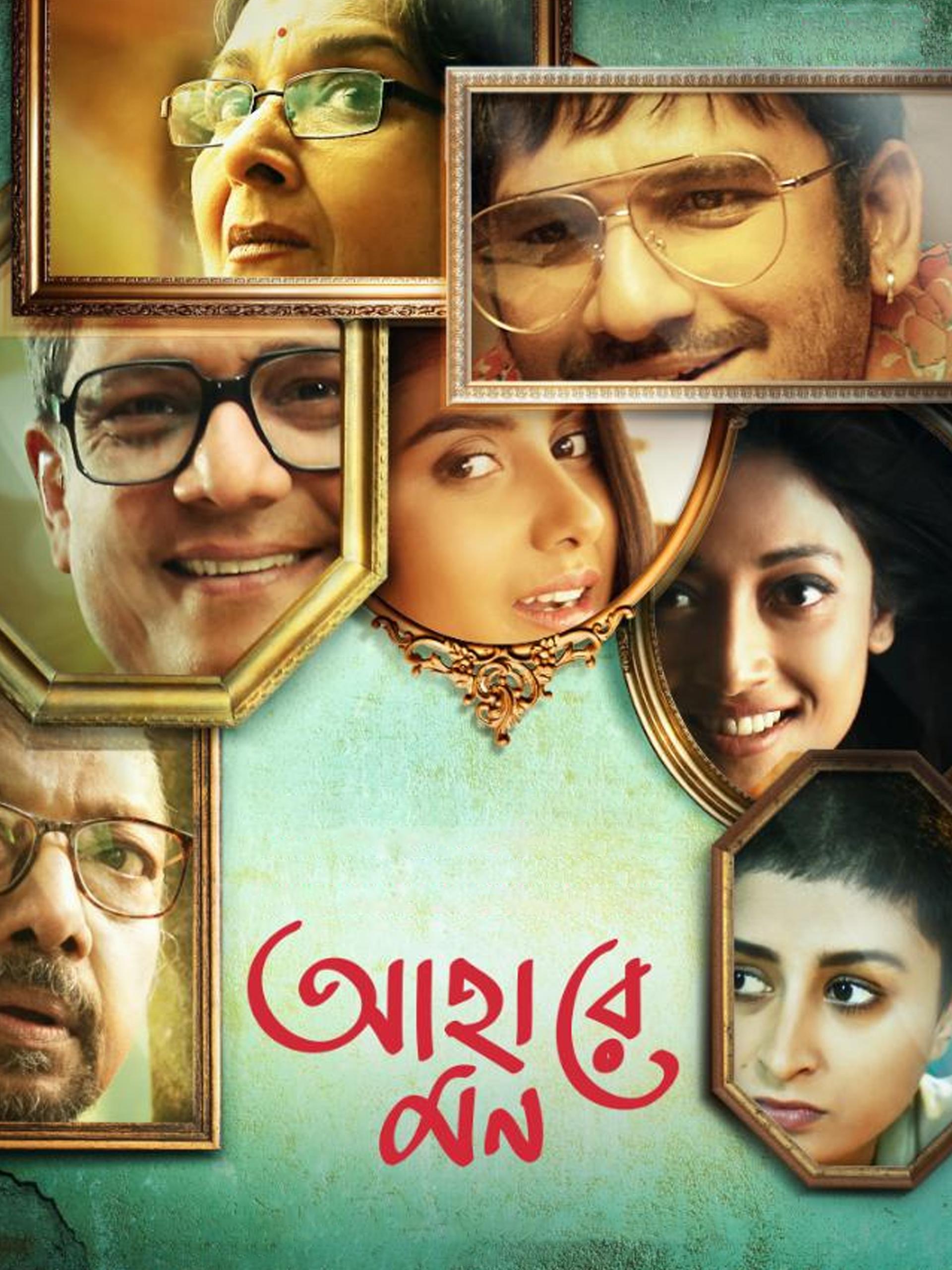 Ahare Mon 2021 Bengali Full Movie 720p UNCUT HDRip 900MB MKV Download