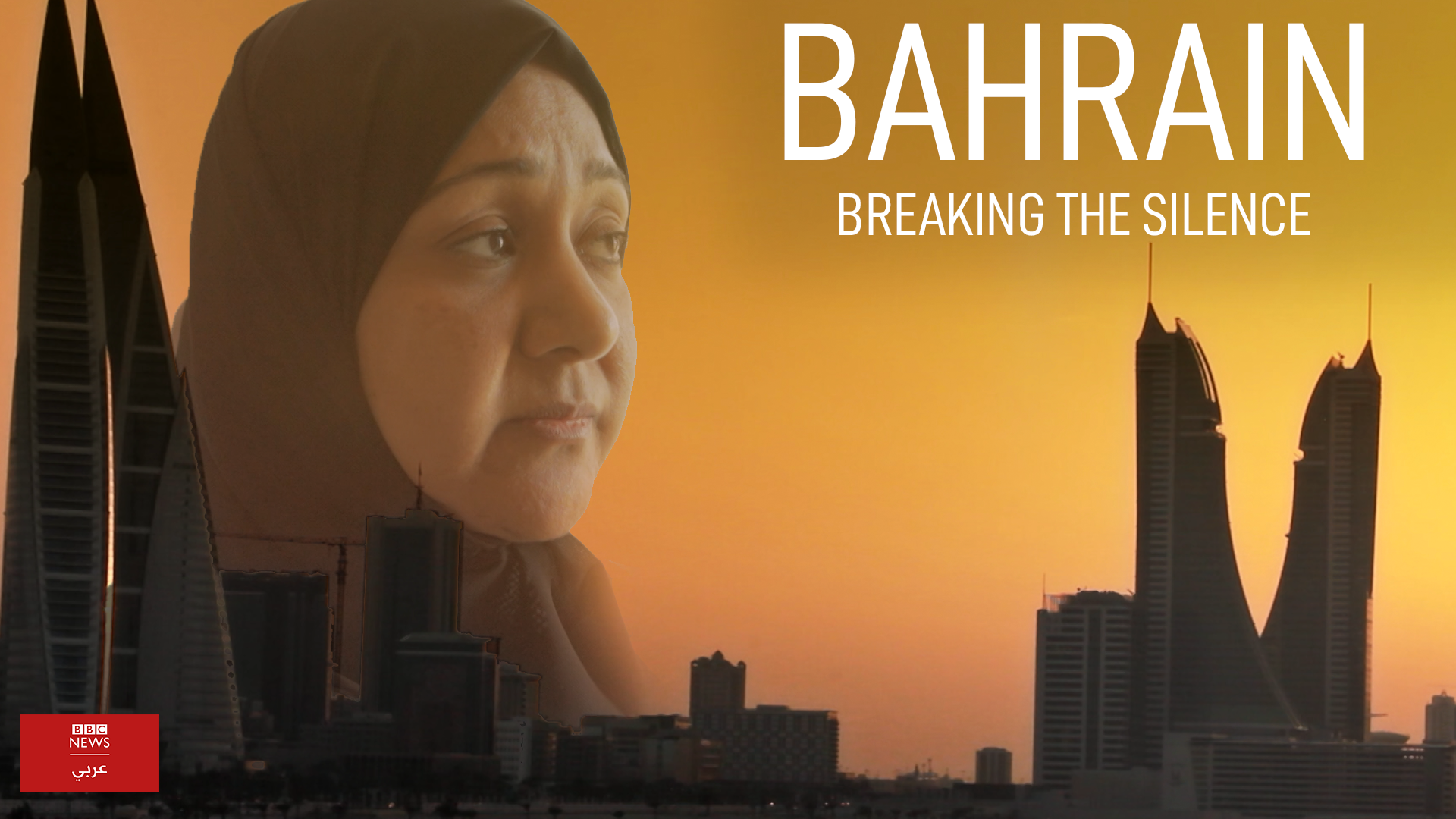 Bahrain: Breaking The Silence