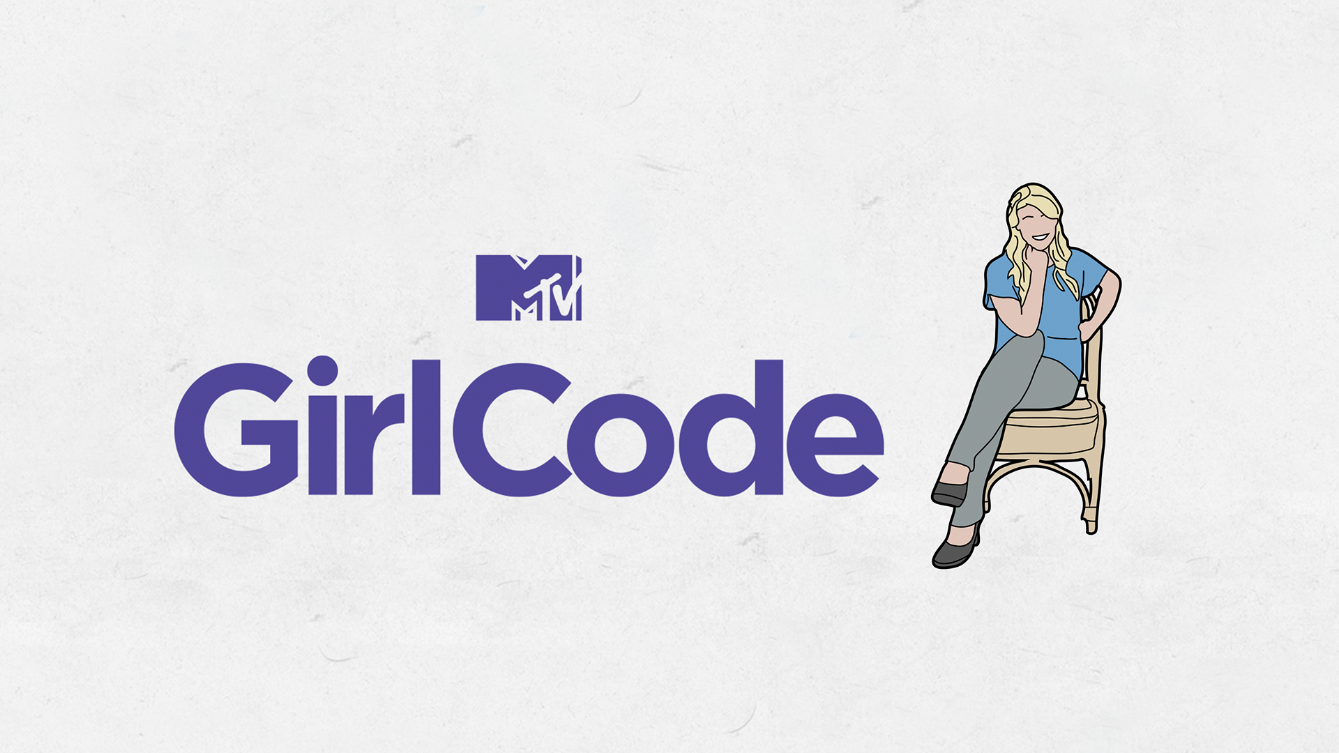 Girl Code Season 1