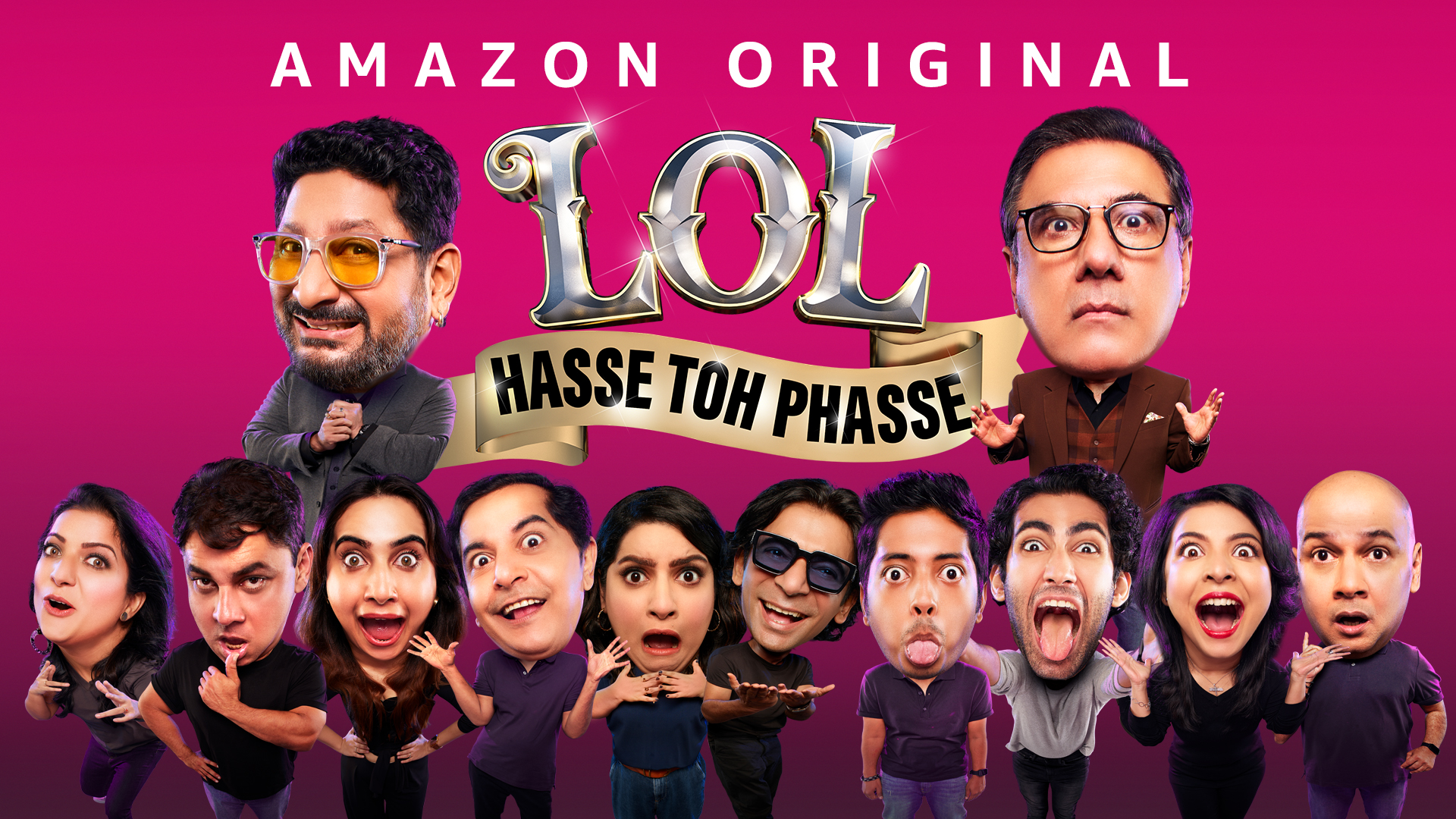LOL - Hasse toh Phasse -Season 1