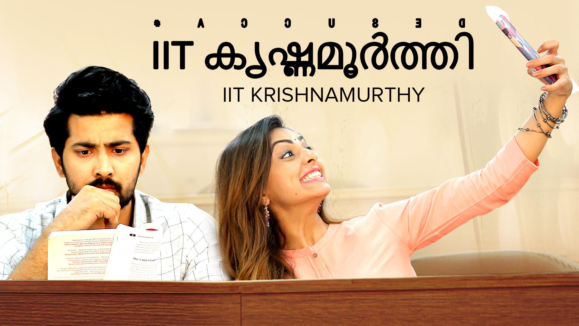 IIT Krishnamurthy (Malayalam)