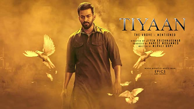 TIYAAN (Malayalam)