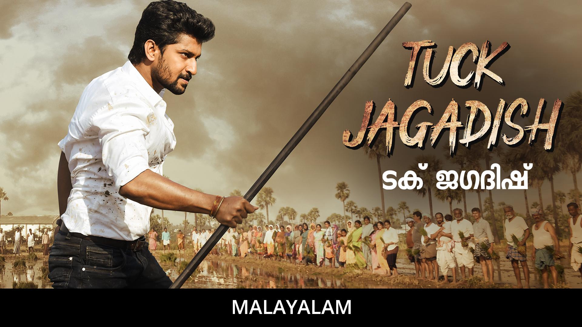 Tuck Jagadish (Malayalam)