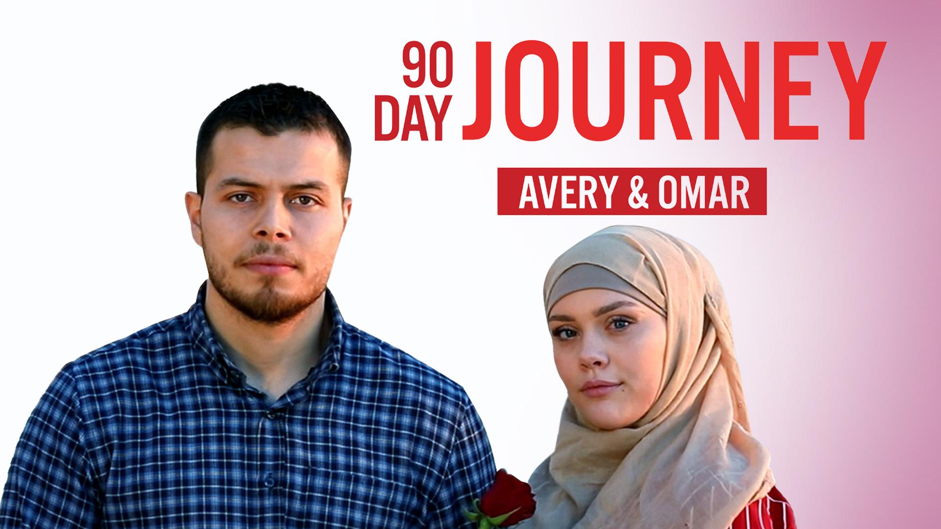 90 Day Journey: Avery & Omar - Season 1