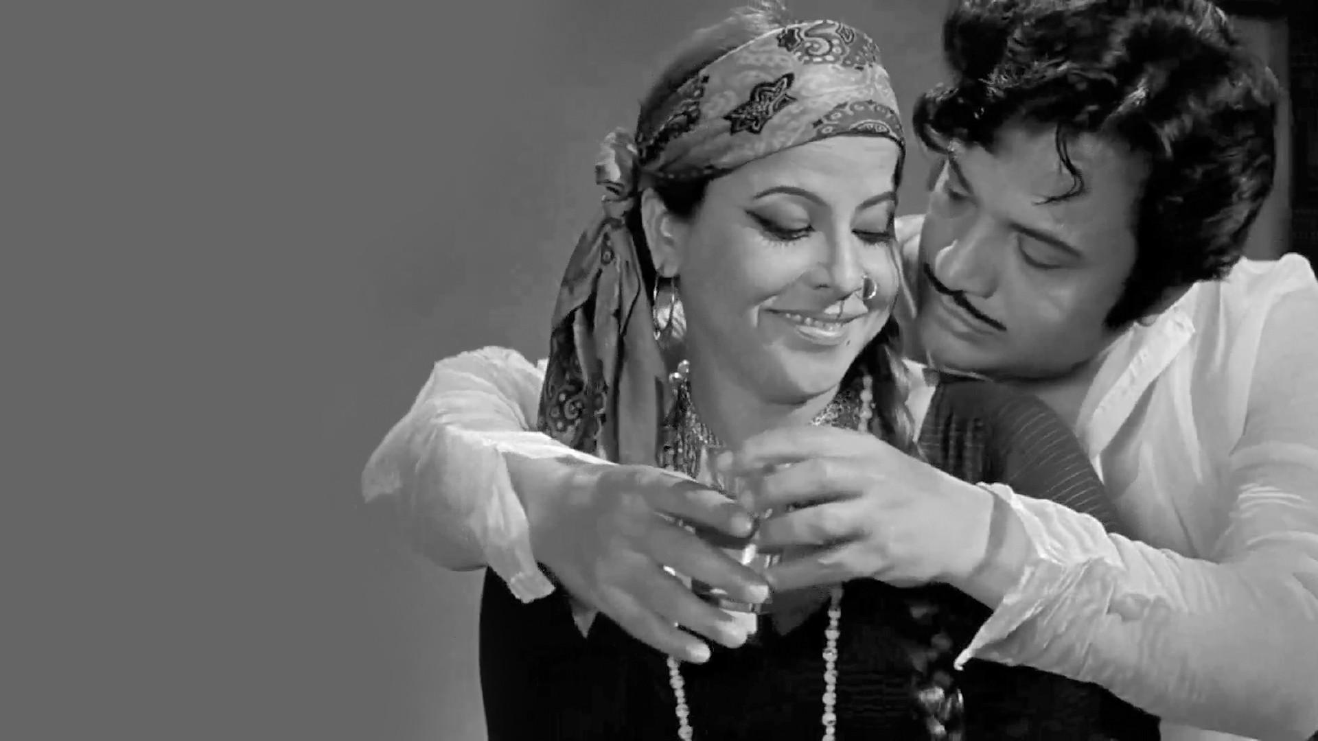 Bagh Bondi Khela on Amazon Prime Video UK