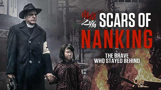 Scars of Nanking
