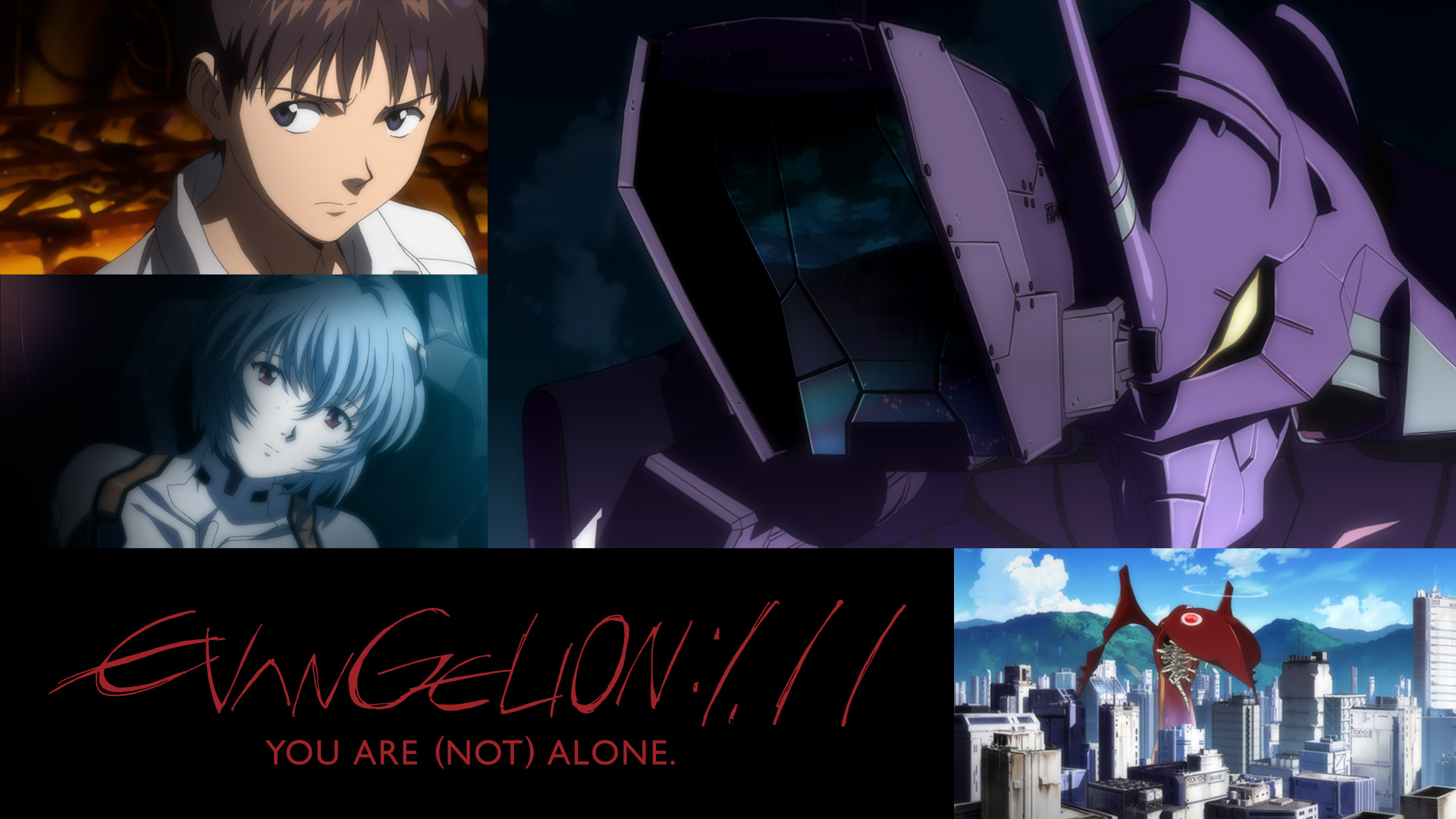 EVANGELION:1.11 YOU ARE (NOT) ALONE.
