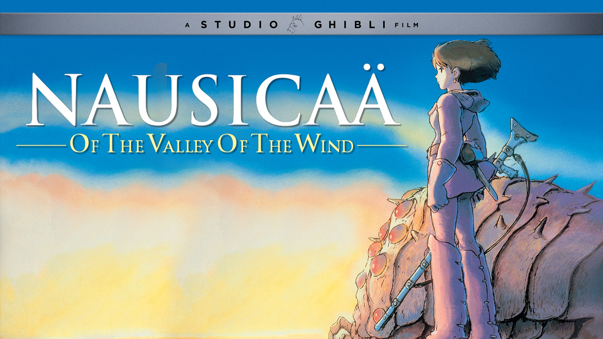 Nausicaa of the Valley of the Wind (English Language)