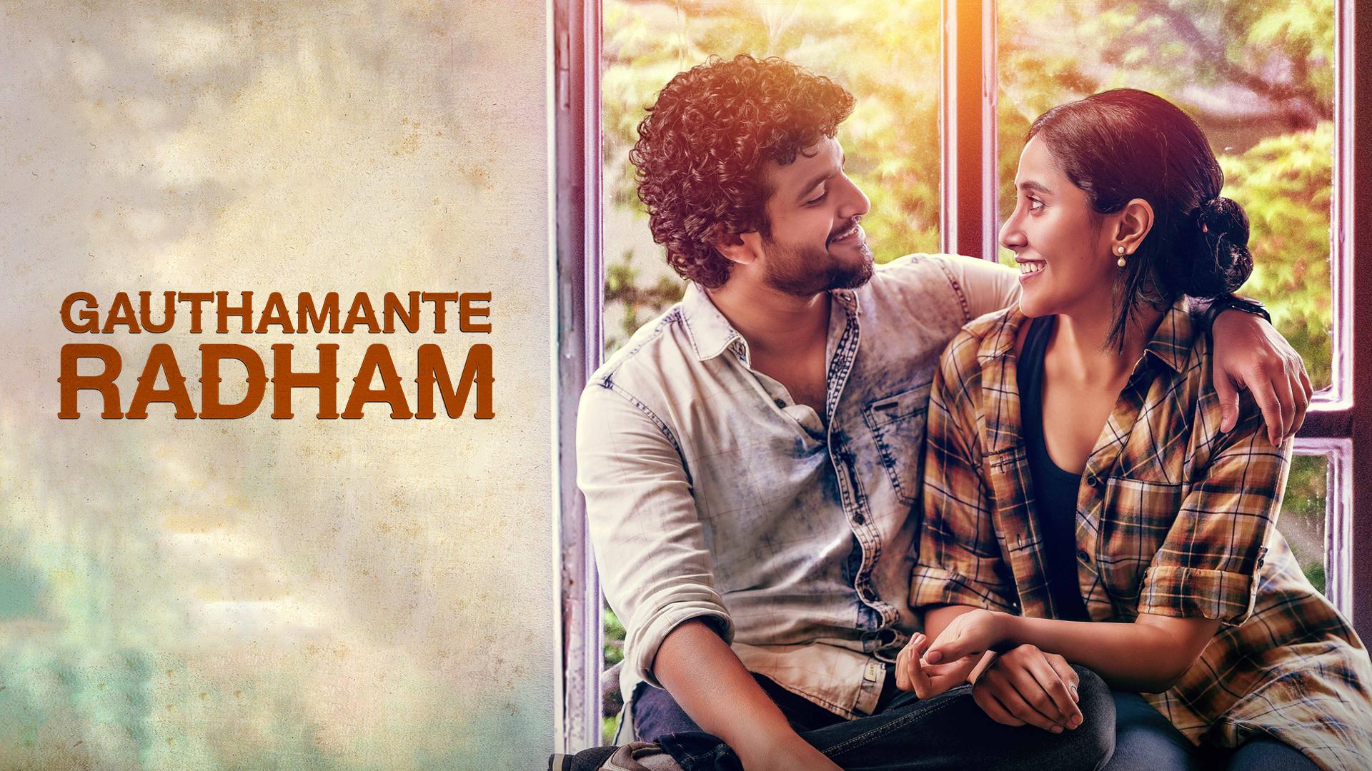 Gauthamante Radham