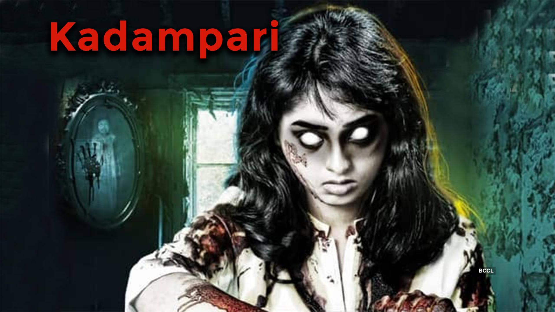 Kadampari