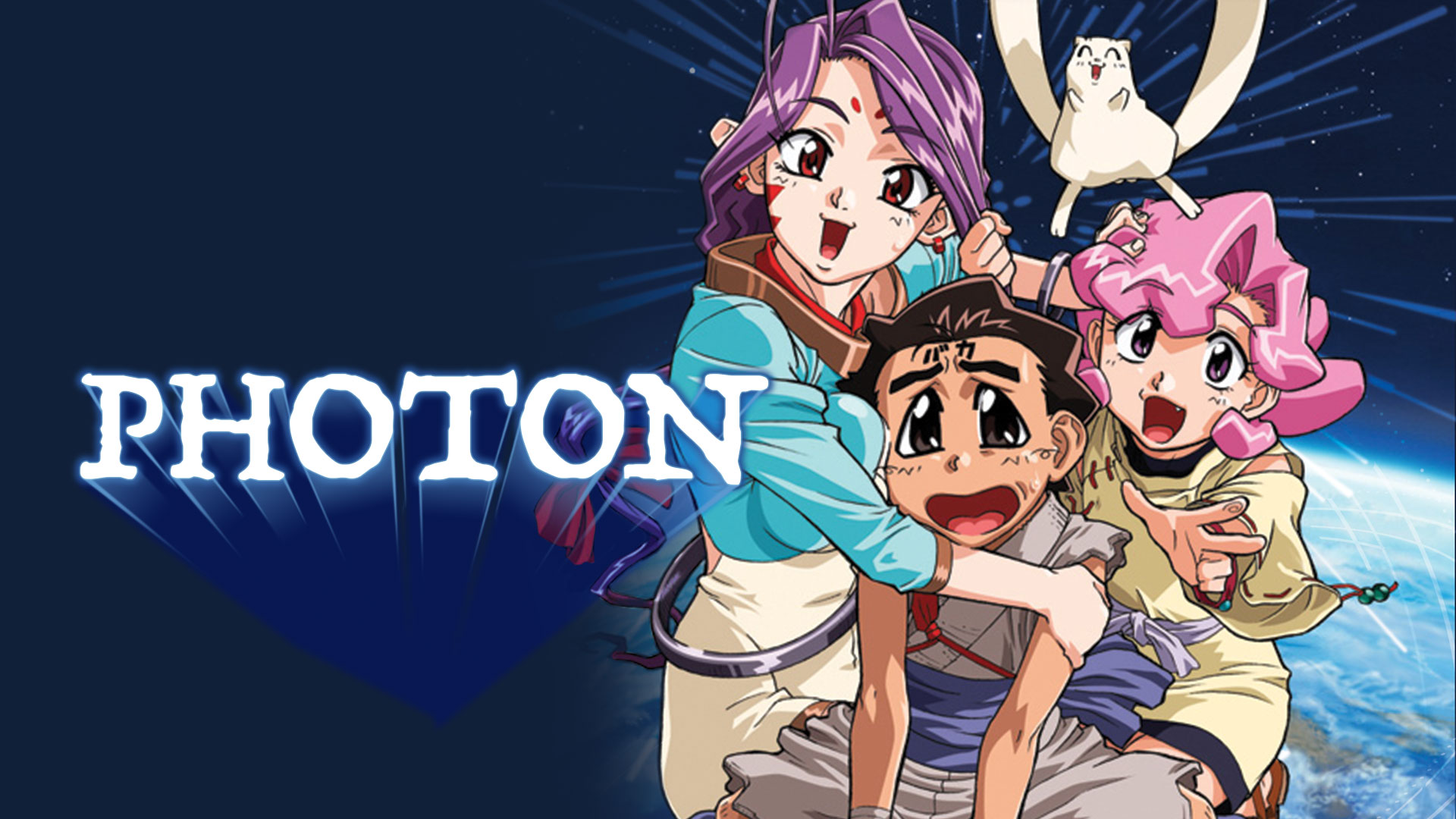 Photon the Idiot Adventures