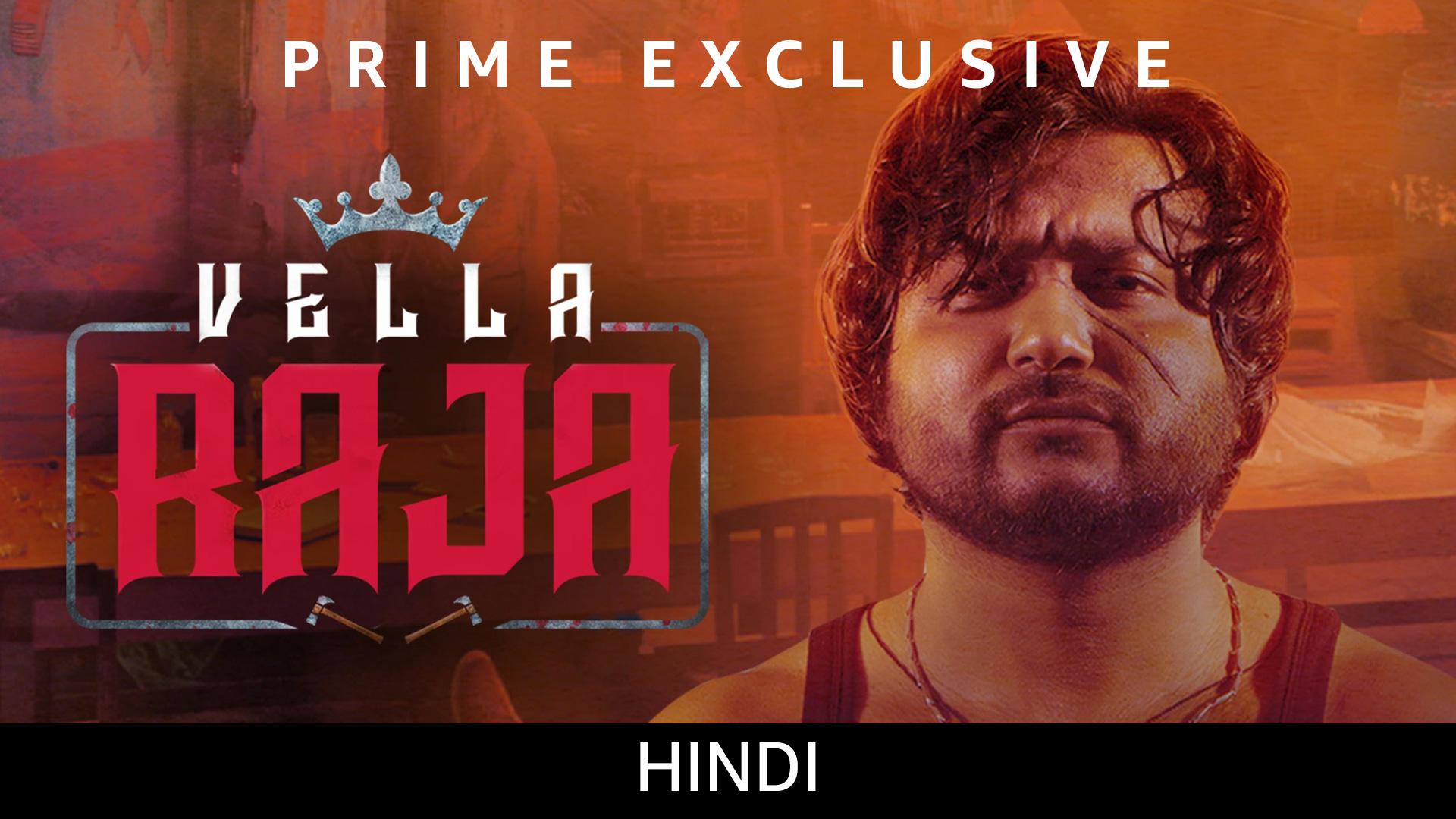 Vella Raja - Season 1 (Hindi)