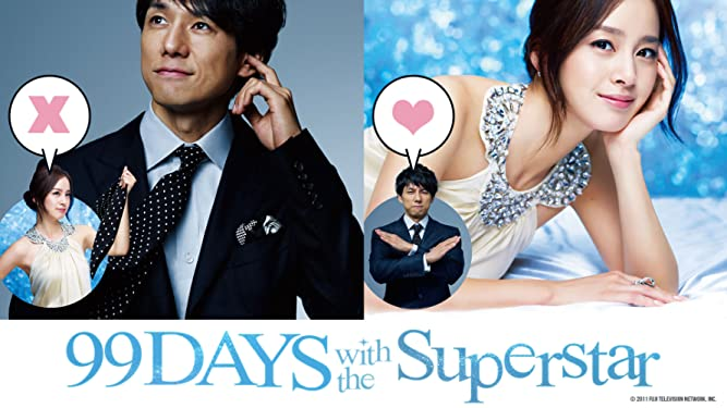 99 Days With the Superstar