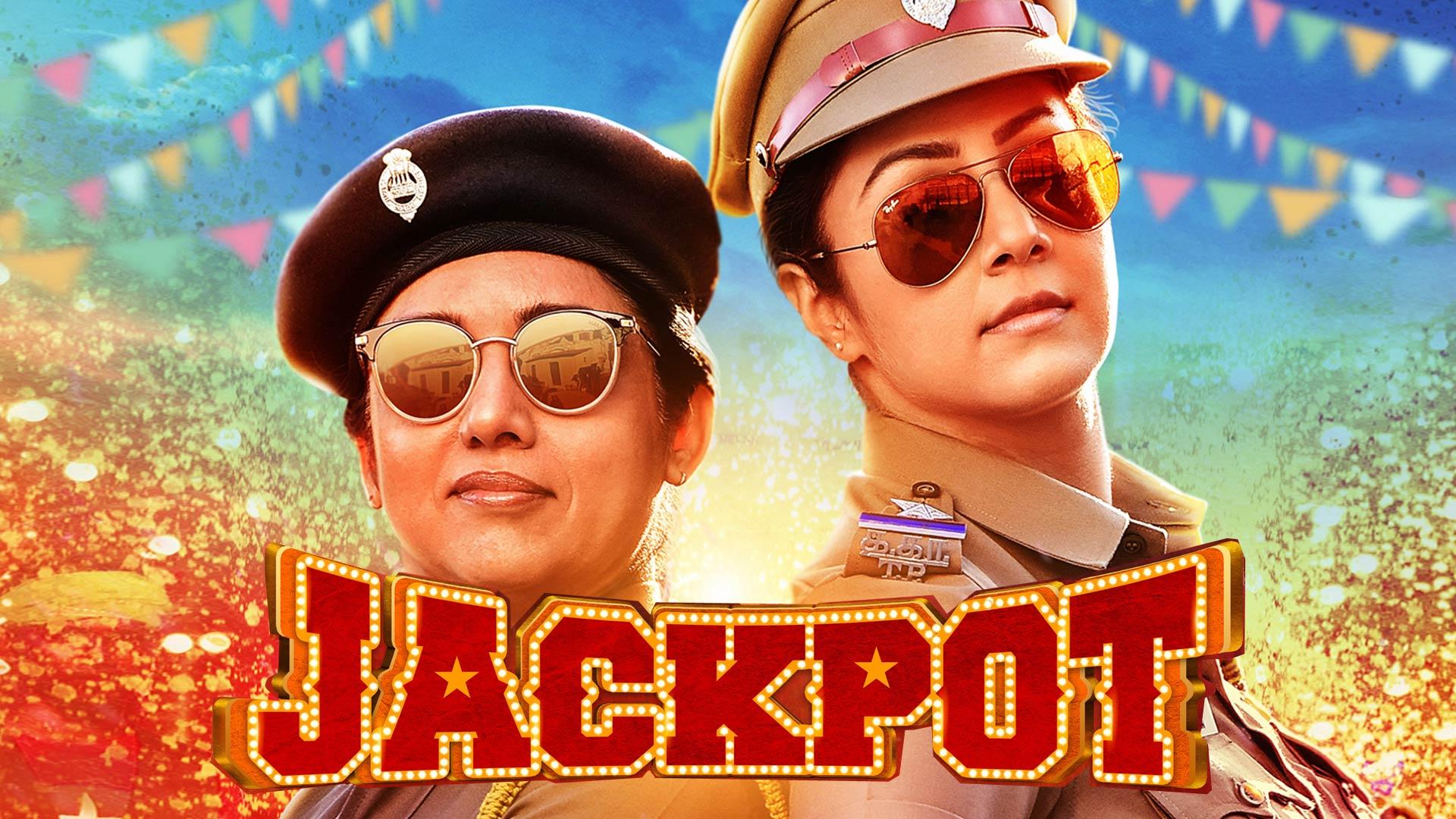 Jackpot (Telugu)