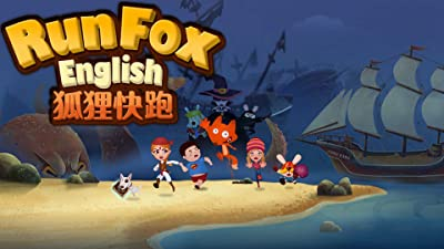 Clip: Run Fox (English Title)