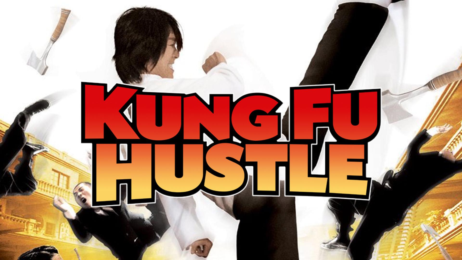 Kung Fu Hustle (English Subtitled)