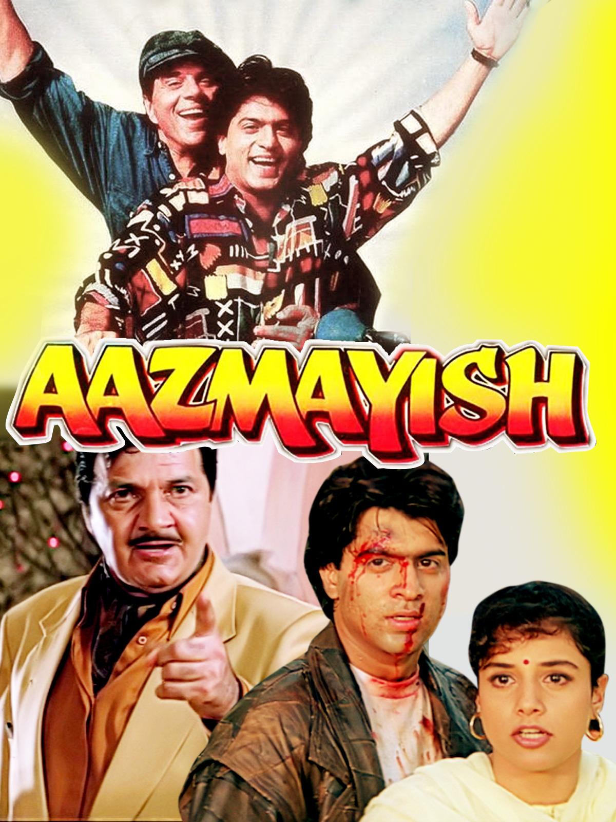 Aazmayish 1995 Hindi Movie 400MB HDRip 480p ESubs Download