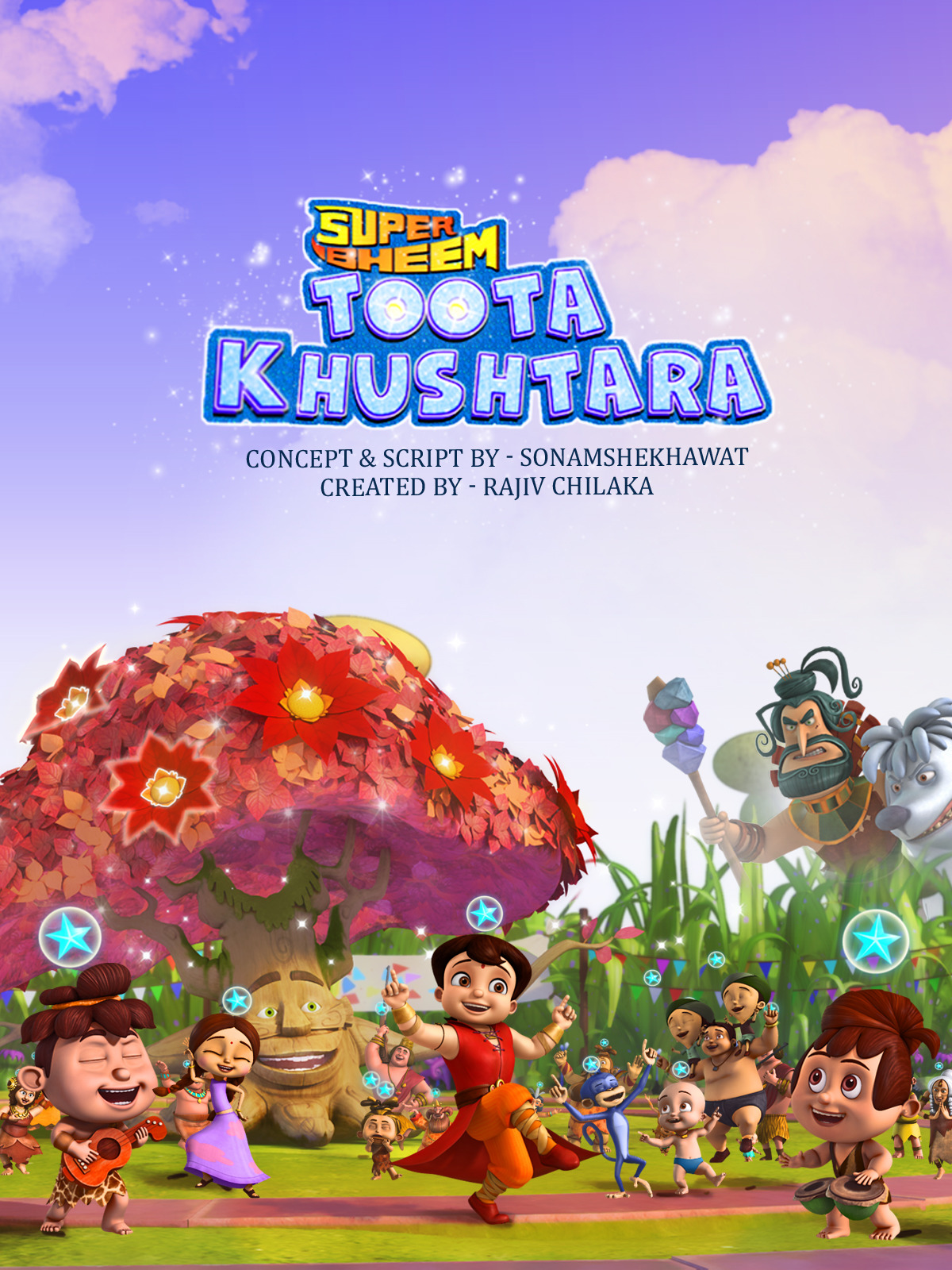 Super Bheem Toota Khush Tara 2017 Full HD Movie
