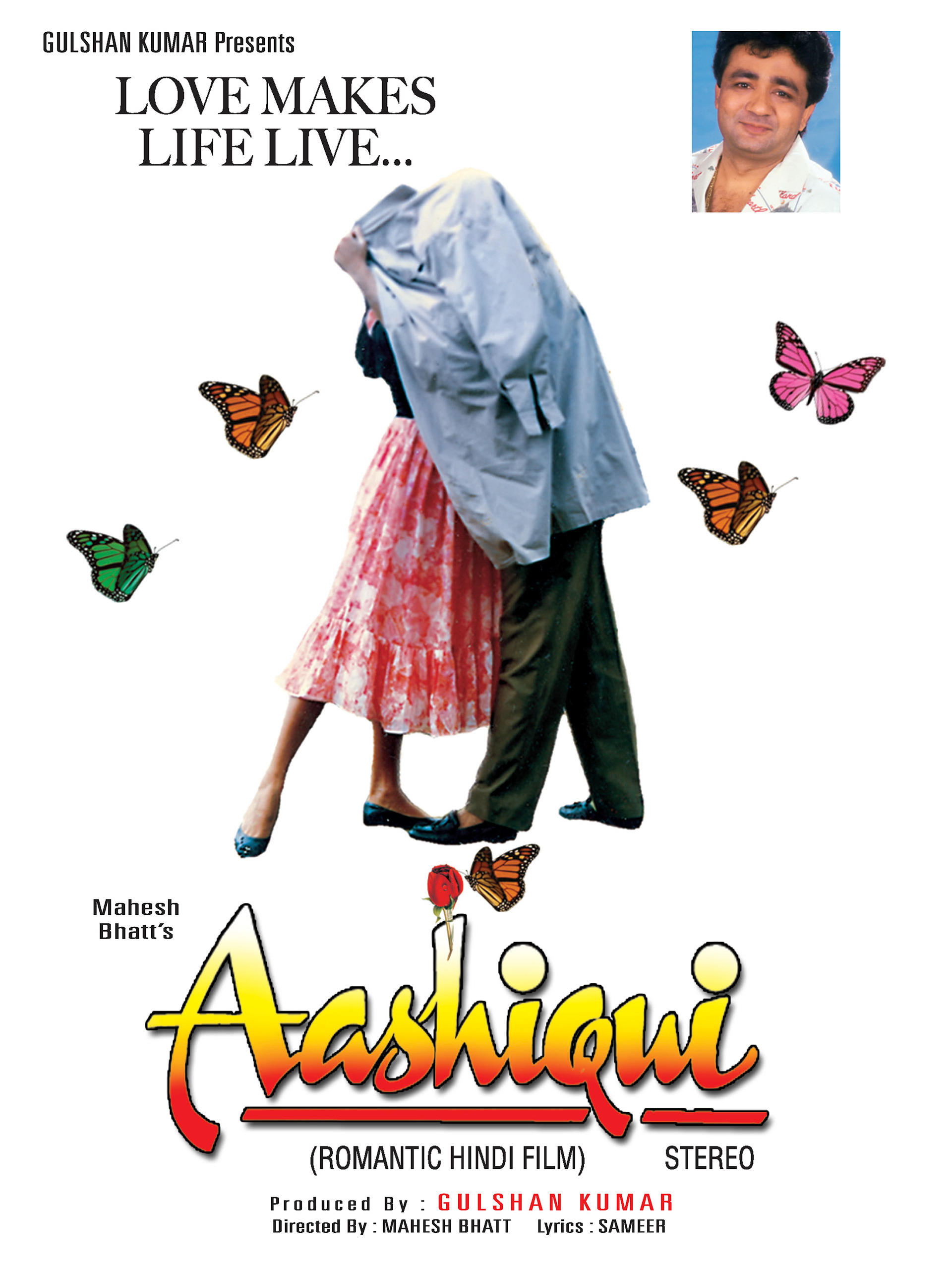 Prime Video Aashiqui