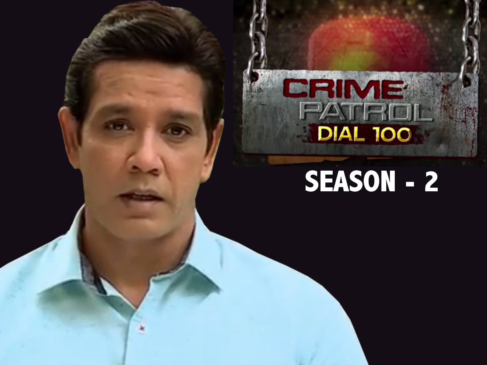 Prime Video: Crime Patrol Dial 100 - Season 2