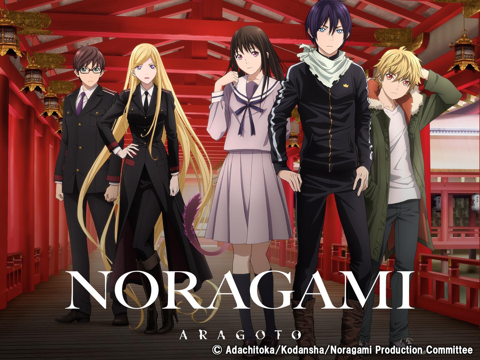 Prime Video: Noragami Aragoto