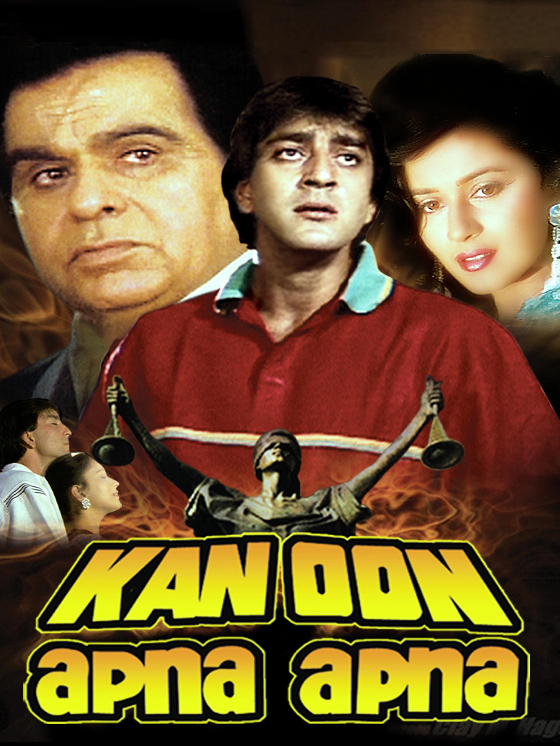 Kanoon Apna Apna (1989)