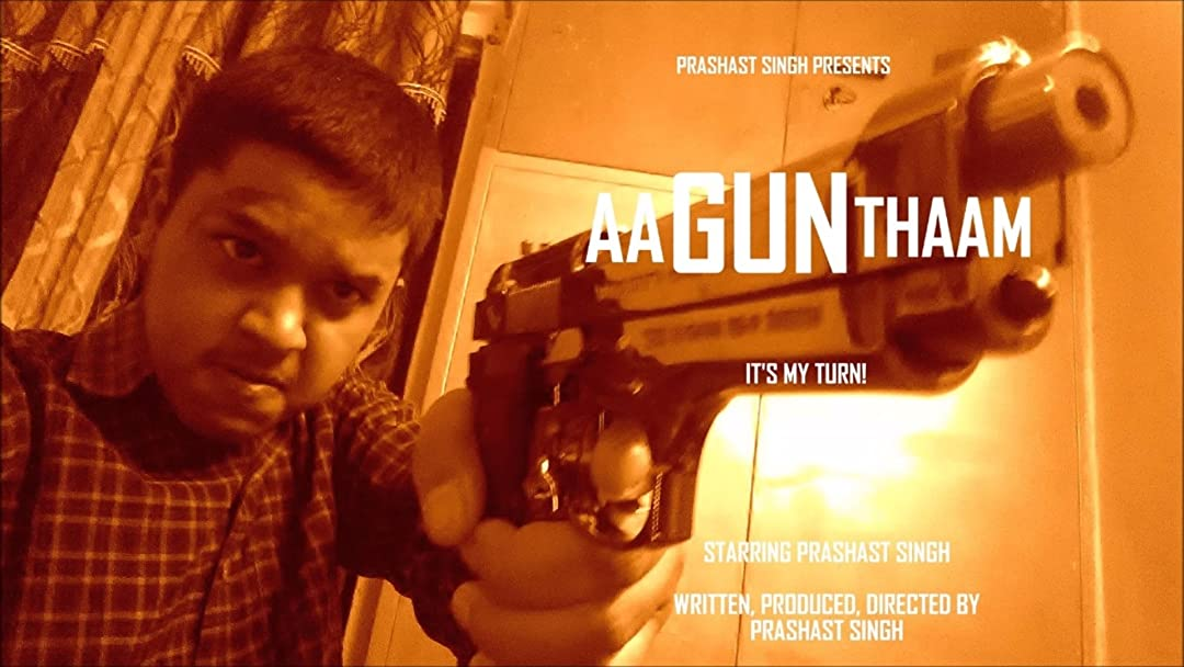 Aa Gun Thaam