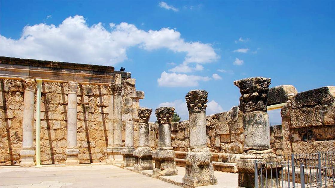 White Synagogue Capernaum on Amazon Prime Video UK
