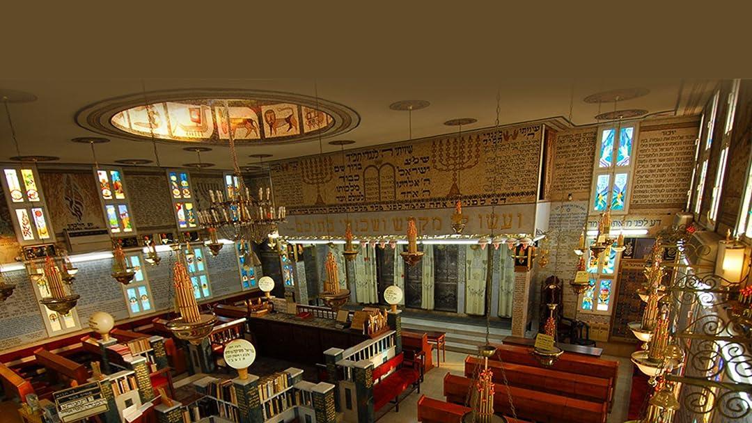 Or Torah Synagogue on Amazon Prime Video UK