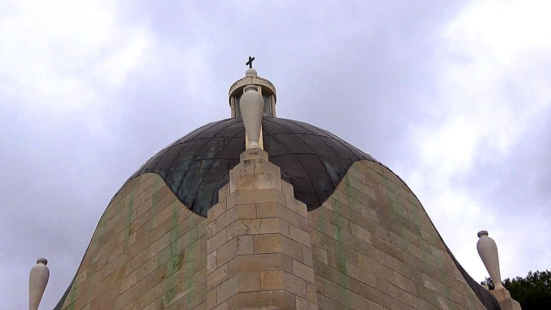 Dominus Flevit Church on Amazon Prime Video UK