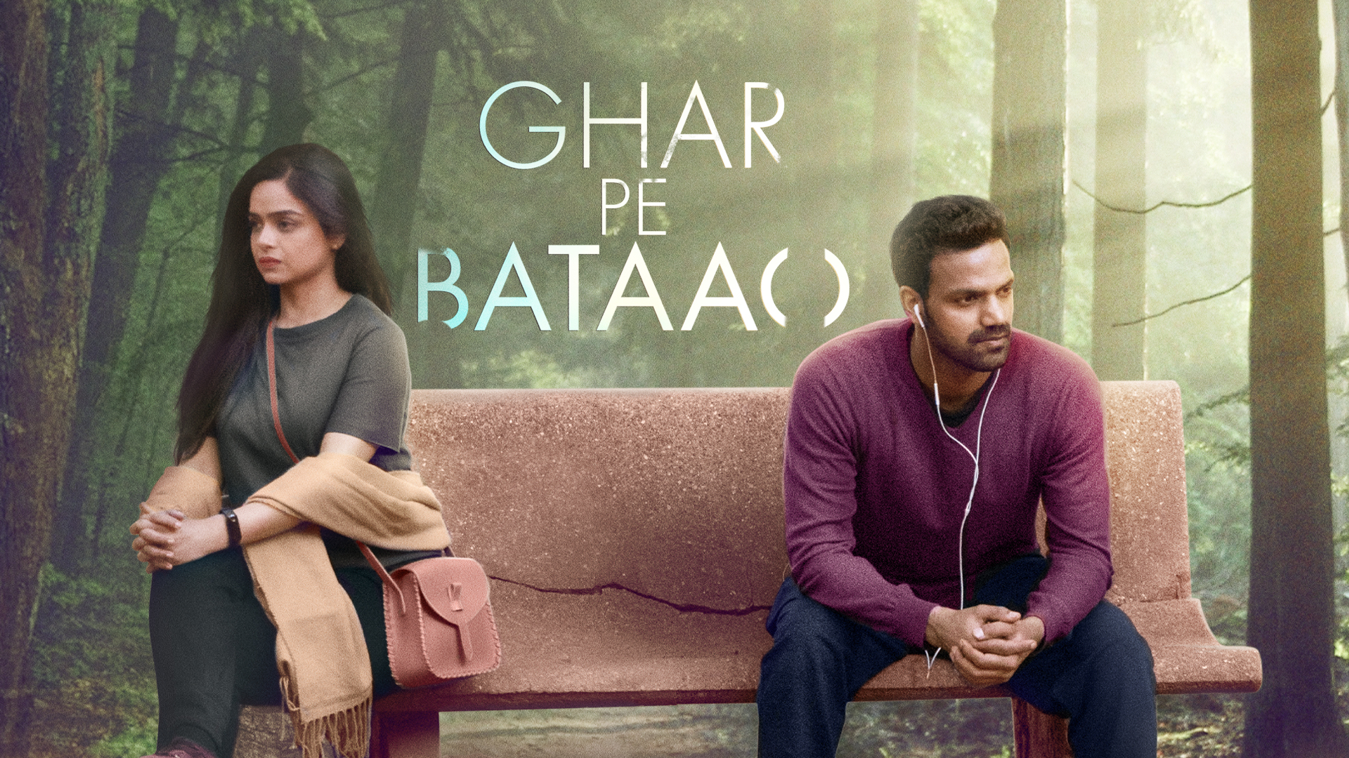 Ghar Pe Bataao on Amazon Prime Video UK