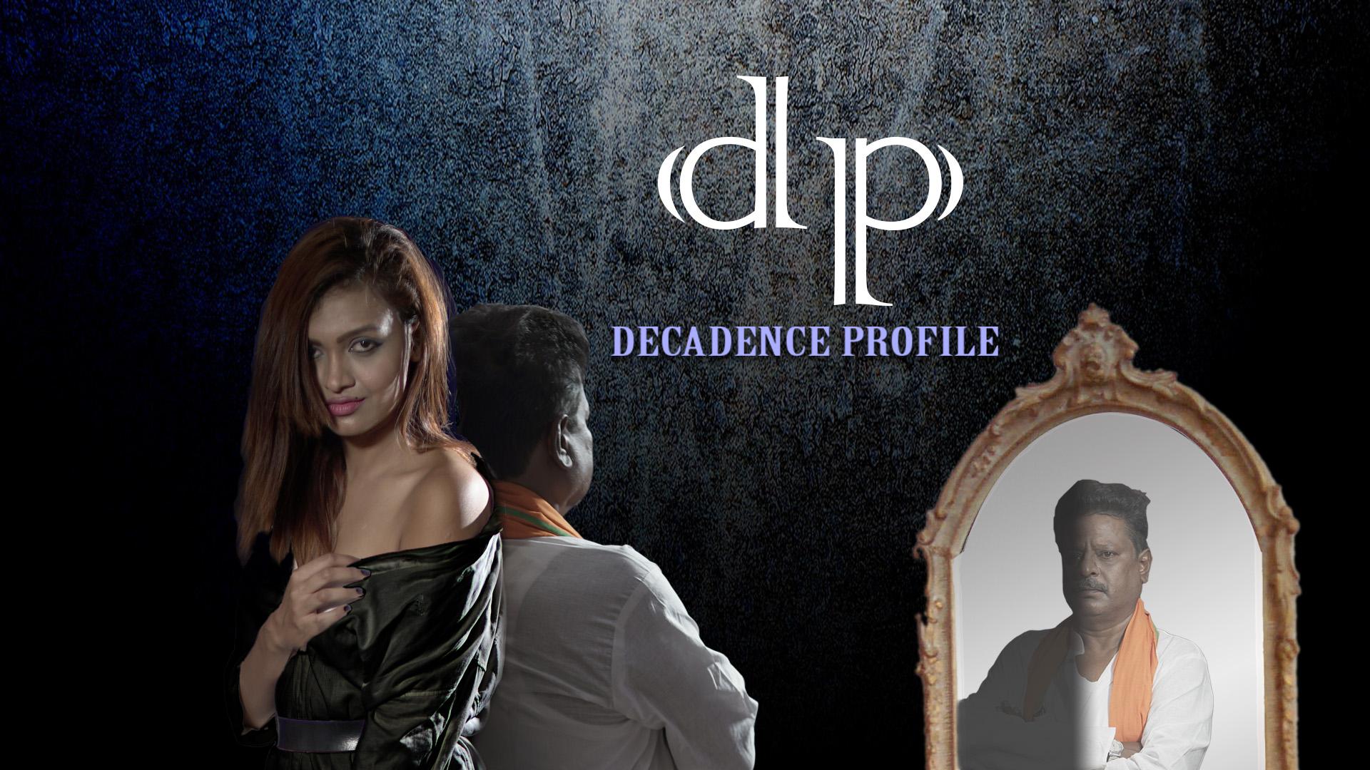 DP on Amazon Prime Instant Video UK