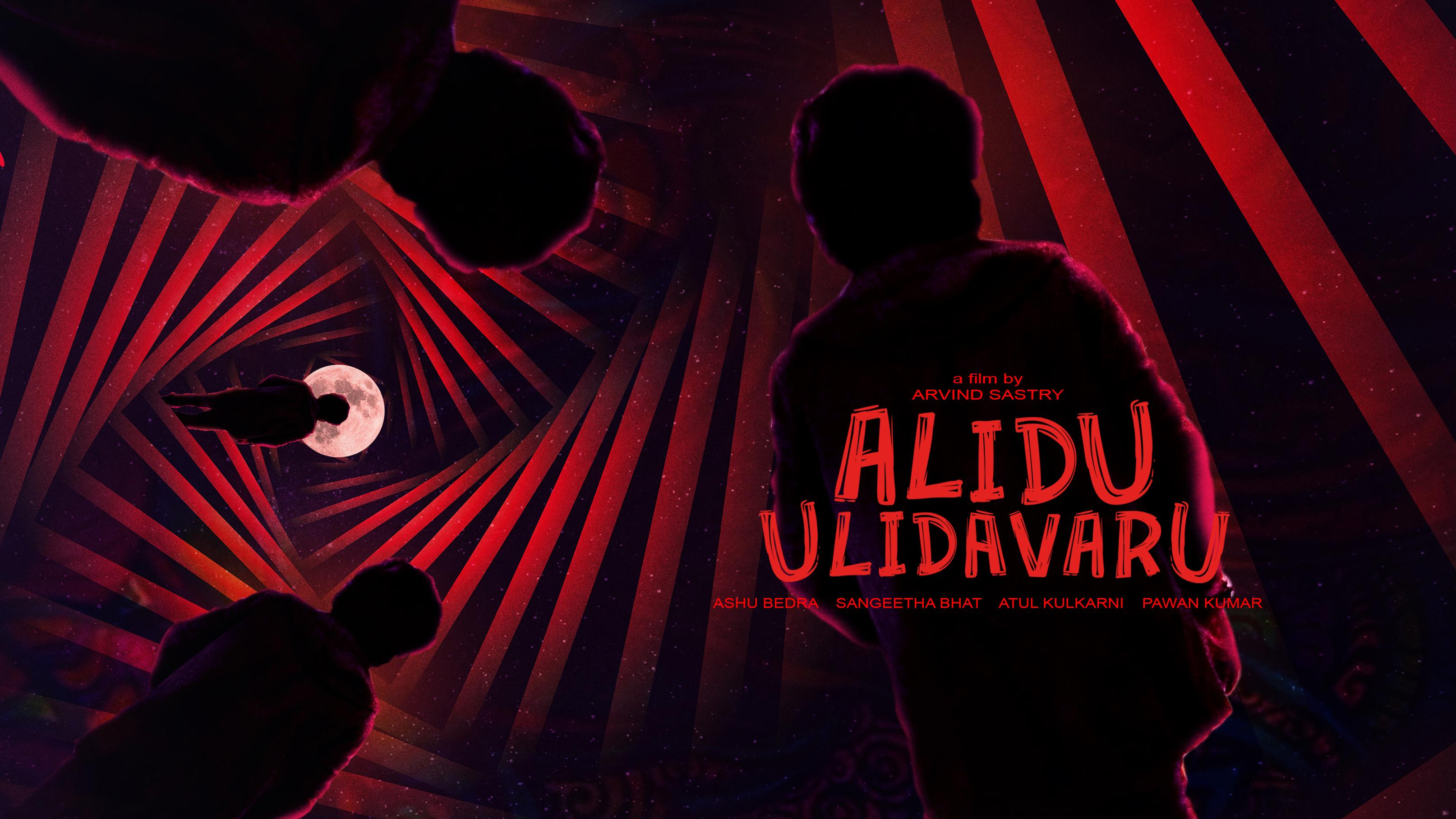 Alidu Ulidavaru