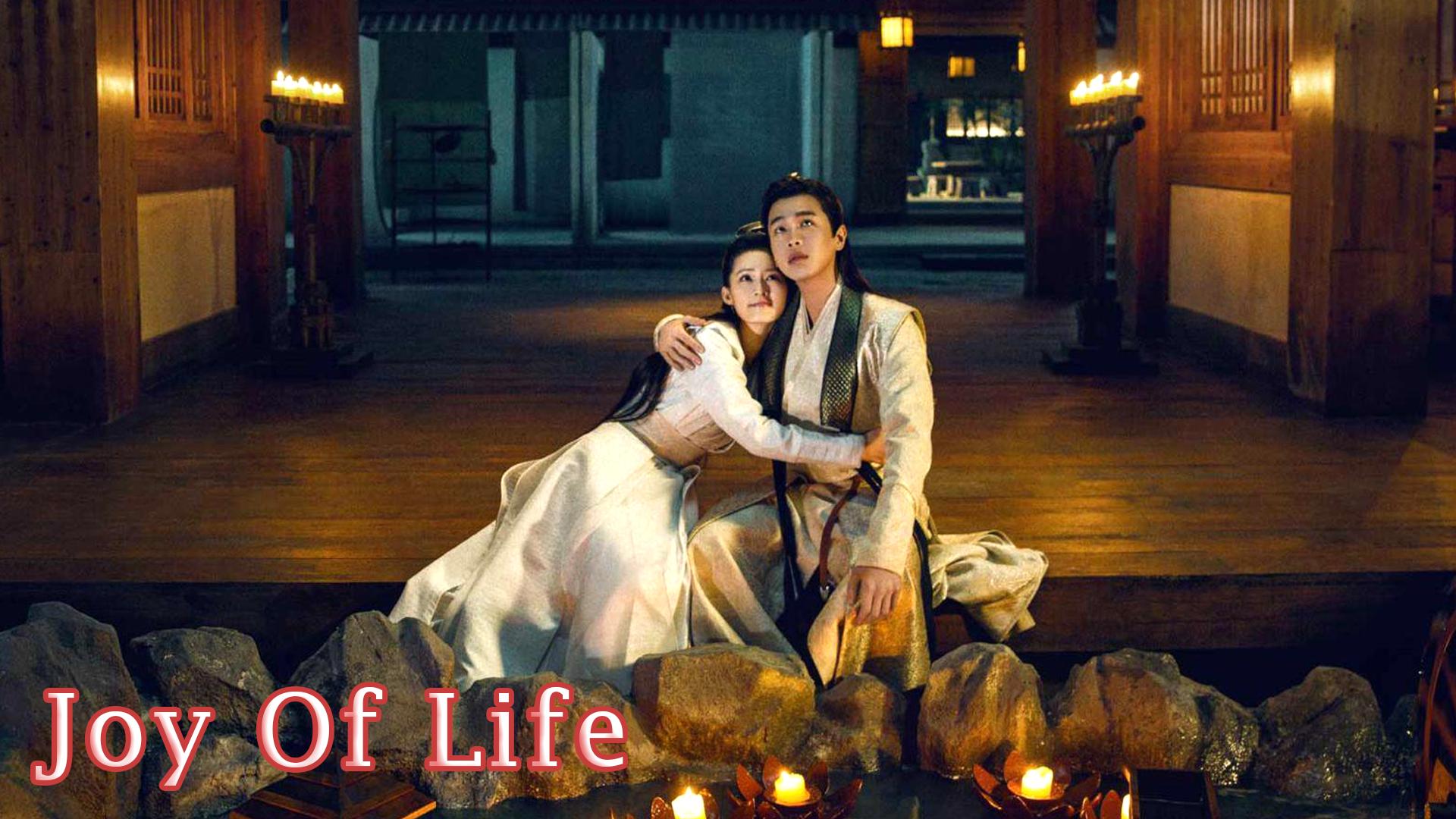 Joy Of Life on Amazon Prime Video UK