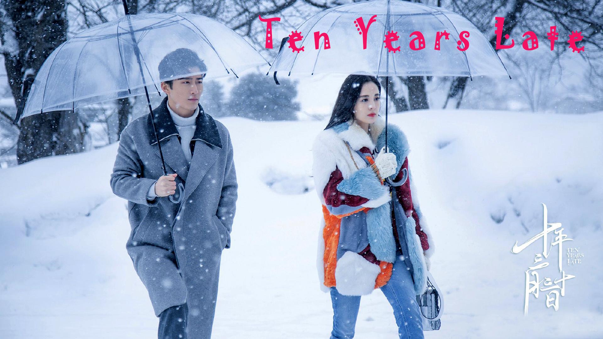 Ten Years Late on Amazon Prime Video UK