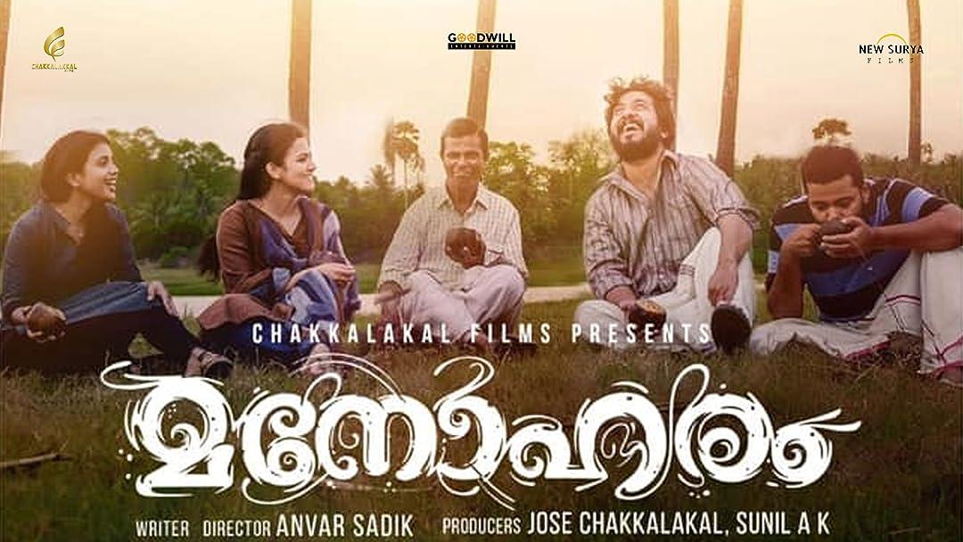 Manoharam on Amazon Prime Video UK
