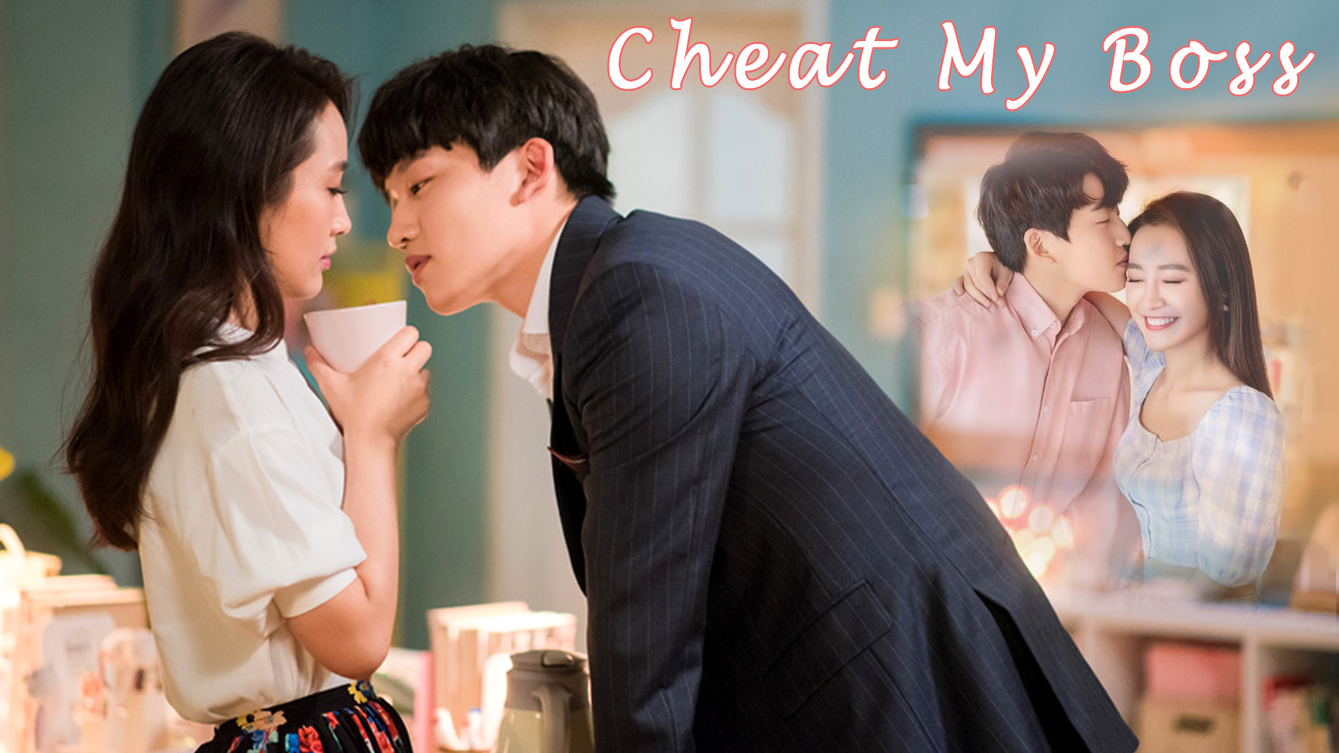 Cheat My Boss - Season 1